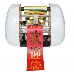 China digital hot foil ribbon printing machinery films satin ribbon printing machine ribbon printing machine on sale