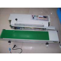 China FKR-200Portable Impulse Heat Sealer Packaging Machinery Hand Clamp Sealer wholesale