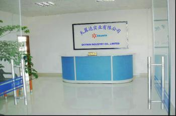 empresa eletrônica do skywin de shenzhen