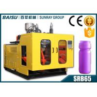 High Efficiency Automatic PE Plastic Bottle Blow Molding Machine 1100 Pcs / Hour