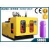 China PCes plásticos da máquina de molde 1100 do sopro da garrafa do PE automático da eficiência elevada/hora wholesale