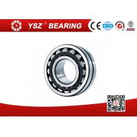 China ABEC-1, ABEC-3, ABEC-5 High Precision Brass 231 / 600CA / W33 Spherical Roller Bearing wholesale