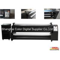 China Fabric Heating Dye Sublimation Machine With Activated Carbon Filter Fan on sale