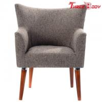 China Commercial Modern Hotel Furniture Comfortable Coffee Shop Lounge Chair Wooden Leg wholesale