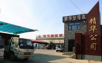 Anping jinghua steel grating metal wire mesh co., ltd