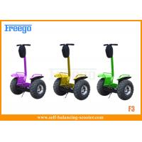 China Automatic Transmission Off Road Electric Chariot Scooter for Adult / Disable wholesale