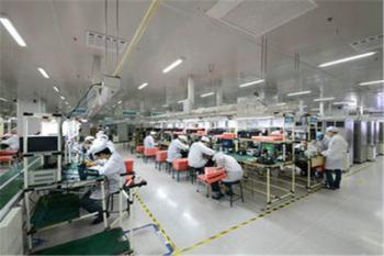 Shandong Widesky Industry Co,. Ltd