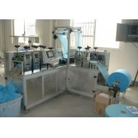 China 30g Automatic Nonwoven Fabric Machine Medical Disposable Sterile 5.5kw Output wholesale