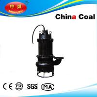 China ZJQ series submersible slurry pump wholesale