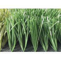 China 3D Eco-Friendly Green Sports Artificial Turf , Playground Synthetic Grass wholesale