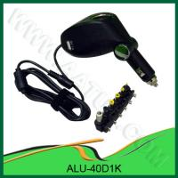 China Factory Supply DC 40W Almighty Laptop Car Power Supply for Car use - ALU-40D1K  wholesale