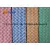 China Biodegradable Spunlace Non Woven Fabrics Multi Colored Impregnated 9cm - 200cm wholesale