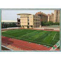 Diamond 130HD Football Artificial Turf With Advanced And Mature Technology