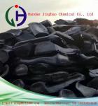China Industrial Grade Road Asphalt And Bitumen , Moisture ≤5% Bitumen Used In Road Construction wholesale