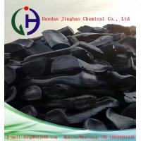 China Industrial Grade Road Asphalt And Bitumen , Moisture ≤5% Bitumen Used In Road Construction wholesale