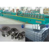 China High Accuracy HF Tube Mill Rolls With Hardness 58 - 63 hrc wholesale