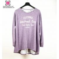 China Wholesale Custom Women French Terry Polyester Cotton Plus Size Pullover wholesale