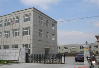 Suzhou Crystal Base New Materials Co.,Ltd