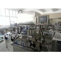 China CE Standard Automated Paste Filling Machine For Fruit Jam / Cream wholesale