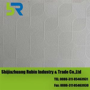 China Suspended decorative vinyl coated gypsum ceiling tiles wholesale