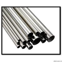 China stainless steel products BEST PRICE & BEST PRODUCTS wholesale