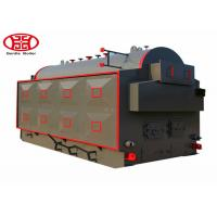China Biomass Steam Boiler For Food Industry wholesale
