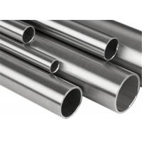 China Cold Rolled Duplex Seamless Stainless Tube , ASTM 2205 Seamless Stainless Steel Pipe on sale