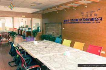 Shenzhen Qianzibaimei Cosmetics Industrial Co., Ltd.