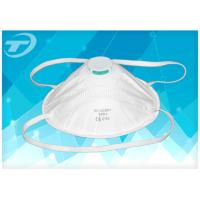 China Industrial Protective Disposable Face Mask / Soft N95 Dust Mask on sale