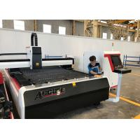 China IPG Source CNC Laser Cutter Machines , Flatbed Laser Cutting Machine For Sheet Metal on sale