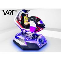 China VR Driving Simulator VR Racing Simulator Arcade 3D Game Car for Commercial Park Ride wholesale