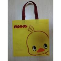 custom non woven shopping bags packaging with logo printing manufacturer