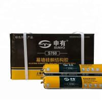 China Durable Anti Aging Weather Proofing Sealant With Superior Compatibility wholesale