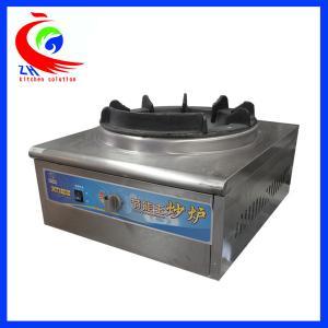 China 201 のステンレス鋼の効率 LPG バーナー/卓上の単一のガス・バーナー wholesale