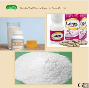 China 97.5 % Calcium Citrate wholesale