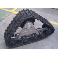 China Aluminum alloy ATV SUV Rubber Track System Convert System for Sale (255mm rubber track,bearing weight of 1 ton) wholesale