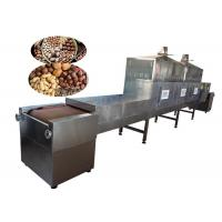 China Professional Microwave Continuous Tunnel Dryer , Meat Processing Equipment wholesale
