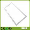 China High Brightness 30w LED Flat Panel Lights / LED Drop Ceiling Lights wholesale
