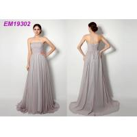 China Elegant Lycra Plus Size Bridesmaid Dresses , Tulle Silver Grey Bridesmaid Dresses wholesale