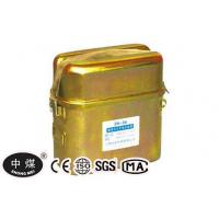 China ZH60 Isolated Chemical Oxygen Self-rescuer wholesale