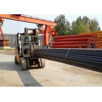 China Bs1387 39 Ft Steel Scaffold Tube Rust - Proof Steel Pipe Scaffolding For Platform wholesale