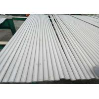China Grades Chart 316L Stainless Steel Tubing Seamless Diameter With Hs Code Square wholesale