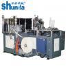China Machine automatique de tasse de papier, double machine latérale automatique de tasse de café de tasse de thé de papier de manteau de PE wholesale
