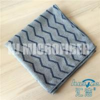 China Microfiber Cleaning Cloth 40*40cm square piped w-style jacquard household knitted cleaning towel wholesale