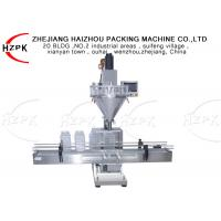 China 1.5 KW Automatic Powder Filling Machine Work With Conveyor Rice Powder Filling Line on sale