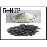 China 5 - HTP Griffonia Extract 56 69 9 Natural White Powder Anti Tumor Sedation wholesale