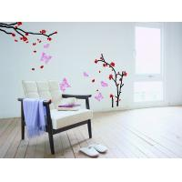 China Cool Star Wall Tree and Flower Stickers YX-077 / Decorative Wall Stickers wholesale