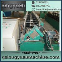 Buy cheap roll forming machine prices,metal roofing roll forming machine from wholesalers