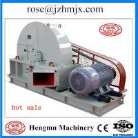 China woodworking machinery crushing plant 1-4t/h hammer mill crusher on sale