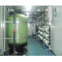 China A large capacity reverse osmosis purification for Drinking  & beverage industry wholesale